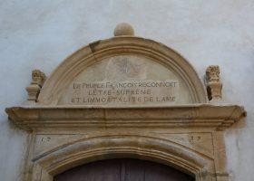 Rombas - Inscription sur la porte de l'église